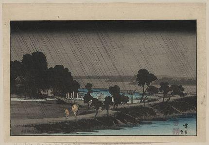 歌川広重: Evening rain at Azuma Shrine. - アメリカ議会図書館