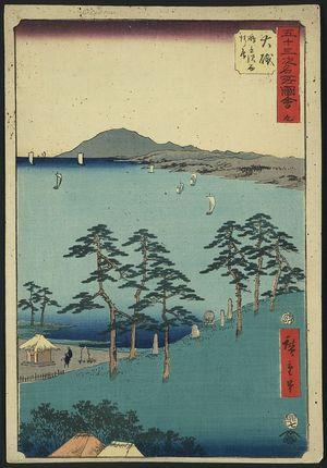 Utagawa Hiroshige: Ōiso - Library of Congress