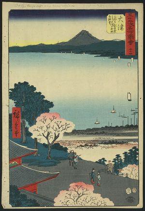 歌川広重: Ōtsu - アメリカ議会図書館