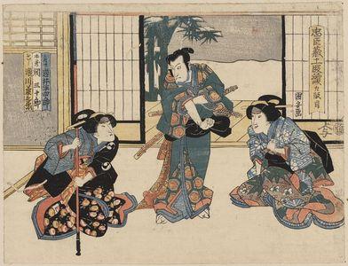 歌川国安: Act nine [of the Chūshingura]. - アメリカ議会図書館