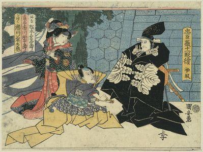 歌川国安: Act one [of the Chūshingura]. - アメリカ議会図書館