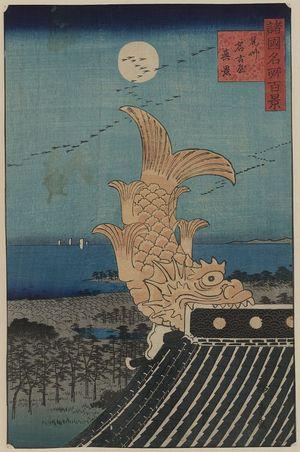 歌川広重: View of Bishū Nagoya. - アメリカ議会図書館