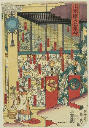 Utagawa Sadahide: Gathering of gods at the great shrine at Izumo. - Library of Congress