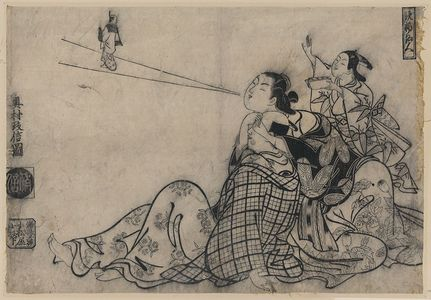 Okumura Masanobu: Parody of the Chinese sage Tieqiao. - Library of Congress