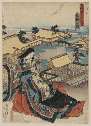 歌川豊国: View of Kyōto. - アメリカ議会図書館