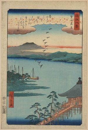 歌川広重: Descending geese at Katada. - アメリカ議会図書館