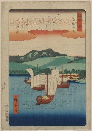 歌川広重: Returning sails at Yabase. - アメリカ議会図書館