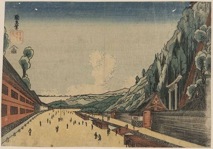 Utagawa Kuninao: Mount Atago at Shiba. - Library of Congress