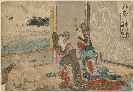 葛飾北斎: Kanagawa - アメリカ議会図書館