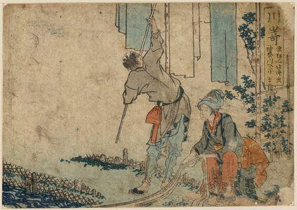 Katsushika Hokusai: Kawasaki - Library of Congress