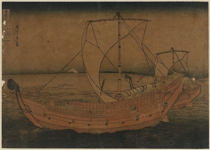 Katsushika Hokusai: Sailing off of Kazusa. - Library of Congress