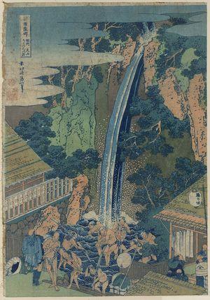Katsushika Hokusai: Rōben waterfall at Ōyama in Sōshū. - Library of Congress