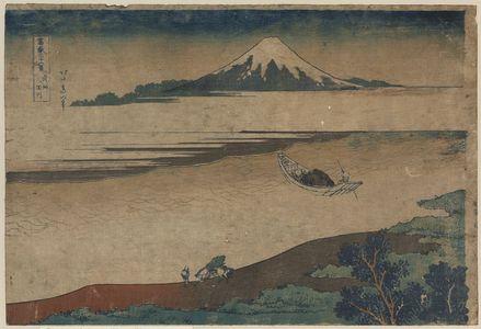 Katsushika Hokusai: Tama River in Bushū. - Library of Congress