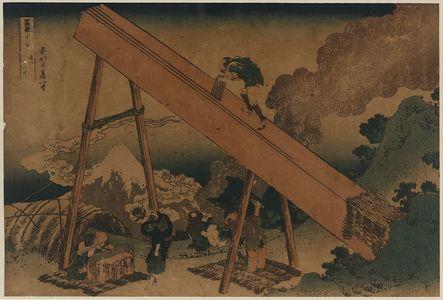 葛飾北斎: In the Tōtōmi Mountains. - アメリカ議会図書館