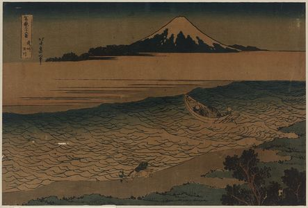 葛飾北斎: Tama River in Bushū. - アメリカ議会図書館