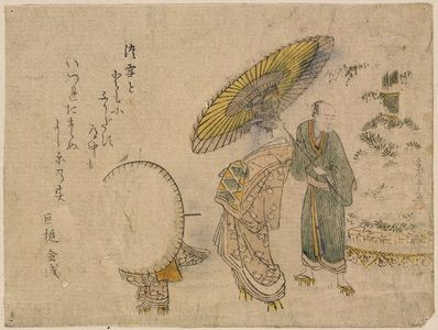 窪俊満: Oiran parading in snow at the New Year. - アメリカ議会図書館