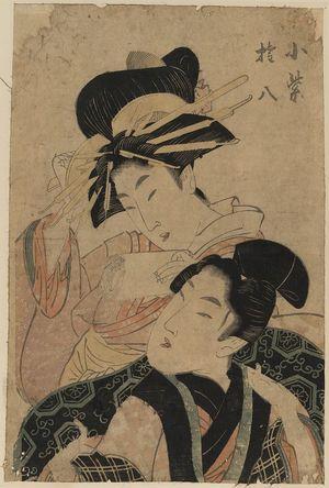 Utamaro II: Komurasaki and Gonpachi - アメリカ議会図書館