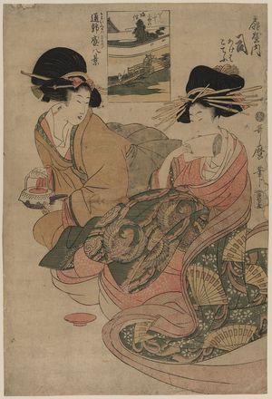 喜多川歌麿: The courtesan Tsukasa of Ōgiya. - アメリカ議会図書館