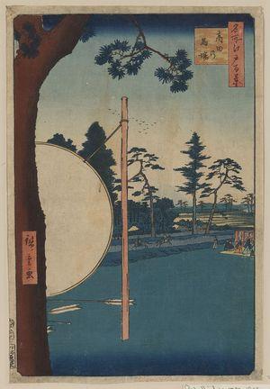 歌川広重: Takata riding grounds. - アメリカ議会図書館