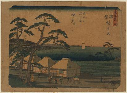 Unknown: Kanagawa - Library of Congress