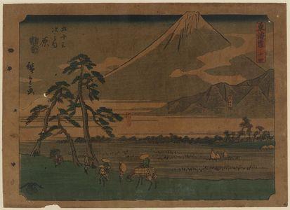 Utagawa Hiroshige: Hara - Library of Congress
