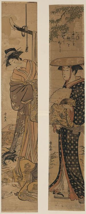 Torii Kiyonaga: Courtesan and attendant ; Woman wearing a straw hat. - Library of Congress