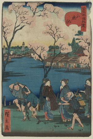 Utagawa Hirokage: Shinobazu pond. - Library of Congress