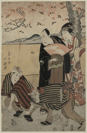 Shunkosai Hokushu: Actors viewing cherry blossoms. - Library of Congress