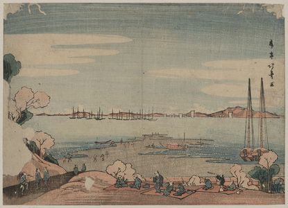 Shotei Hokuju: Perspective view of Mount Dōkan from Shinagawa. - Library of Congress