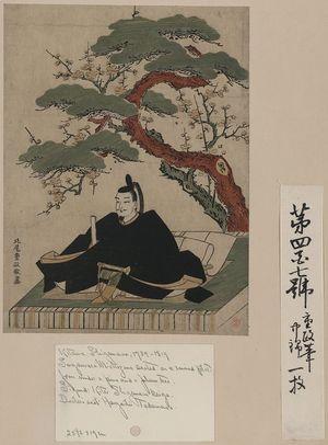 Kitao Shigemasa: Sugawara no michizane - Library of Congress