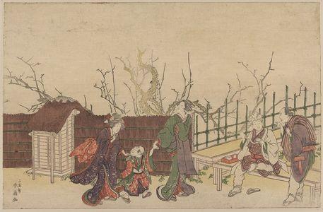 Katsukawa Shunsen: A villa in Kamedo. - Library of Congress