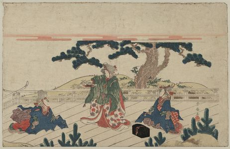 Katsukawa Shunsen: A modern version of the Sarugaku play Shikisanba. - Library of Congress