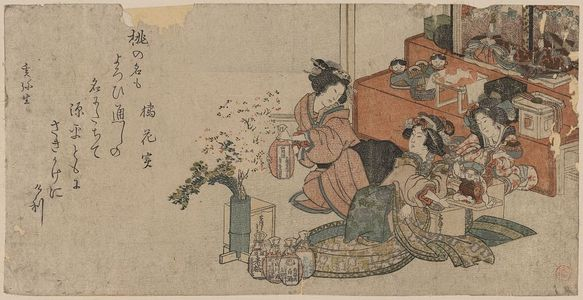 窪俊満: Rice wine for the Doll's Festival. - アメリカ議会図書館