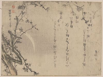 Kubo Shunman: Plum blossoms of the third day of the new year. - Library of Congress