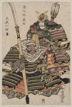 歌川豊国: Genkuro Yoshitsune and Musashibo Benkei. - アメリカ議会図書館