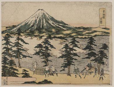Utagawa Toyohiro: Yoshiwara - Library of Congress