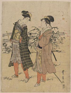 Utagawa Toyohiro: Transformed falconry. - Library of Congress