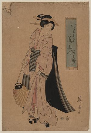 Keisai Eisen: Woman carrying a paper lantern. - Library of Congress