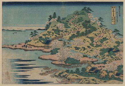 葛飾北斎: Mount Tempo at Setchu from the mouth of the River Aji. - アメリカ議会図書館