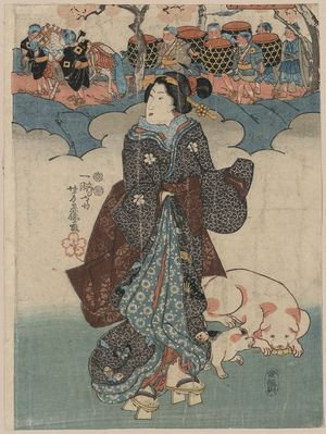 Yoshifuji: A lady and a children's procession. - Library of Congress