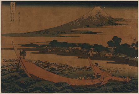 Katsushika Hokusai: A sketch of Tago Bay at Ejiri along the Tokaido. - Library of Congress