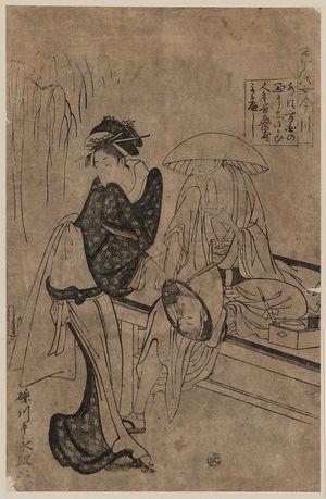Chōkyōsai Eiri: Man resting at a tea shop. - Library of Congress