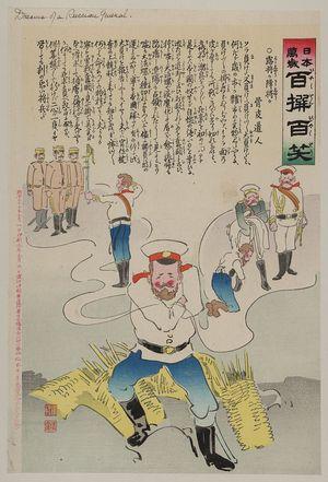 Kobayashi Kiyochika: Dreams of a Russian general - Library of Congress