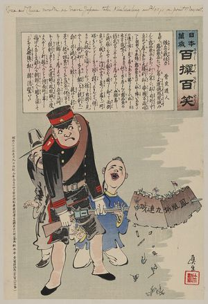 Kobayashi Kiyochika: Korea and China [?] as brave Japan takes Kiuliencheng and Hoojo on point of bayonet - Library of Congress