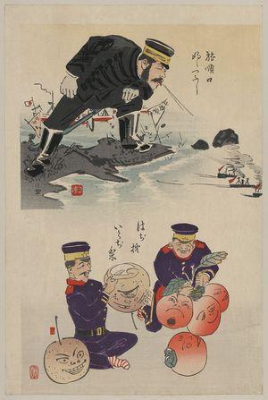 小林清親: [Humorous pictures showing Chinese military tactics] - アメリカ議会図書館