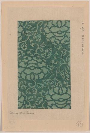 無款: [Donsu, damask with light green peony arabesque] - アメリカ議会図書館