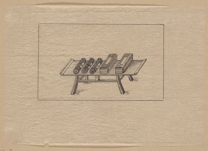 Unknown: [Tray or table with offerings] - Library of Congress