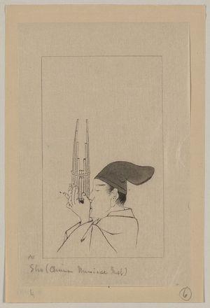 無款: Shō (Chinese musical inst.) - アメリカ議会図書館