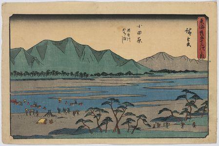 歌川広重: Odawara - アメリカ議会図書館