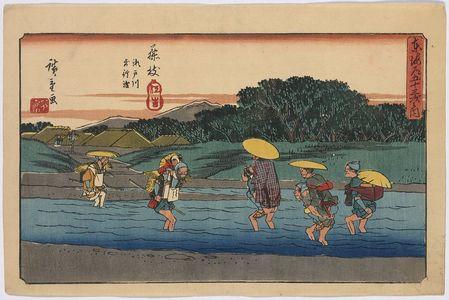 歌川広重: Fujieda - アメリカ議会図書館